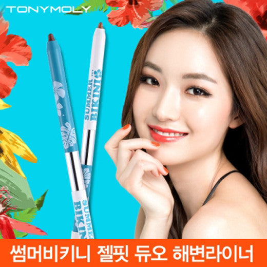 [Tonymoly] Summer Bikini Gel Fit Duo Seaside Liner 0.7gx2 - Cosmetic Love