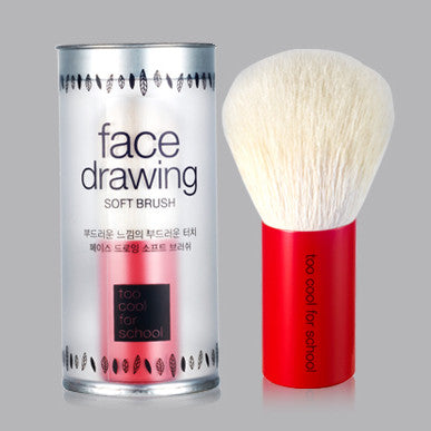 [TooCoolForSchool] Face Drawing Makeup Brush - Cosmetic Love