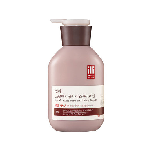 [illi] Total Aging Care Smoothing Lotion 350ml - Cosmetic Love