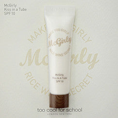 [TooCoolForSchool] McGirly Kiss In a Tube - Cosmetic Love