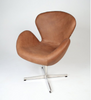 JZ Leather Office Chair
