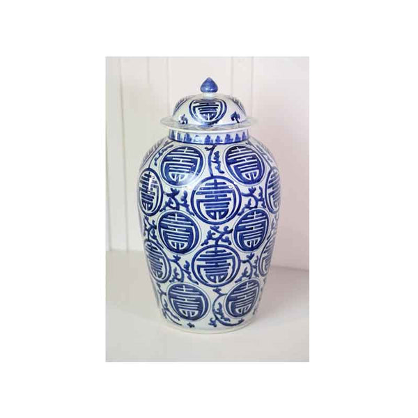 Grape Design Temple Jar w/ Lid