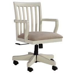 Sarvanny Office Chair by Signature Design by Ashley