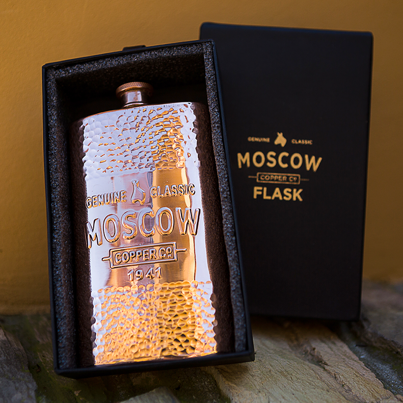 The Moscow Copper Co. hammered flask comes in a beautiful gift box.