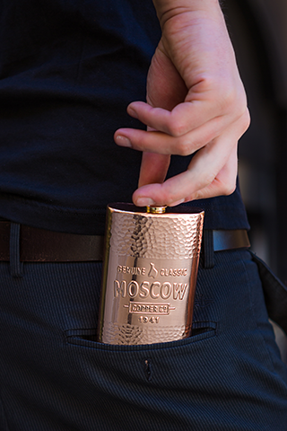 Our 11-ounce hammered copper flask can hold so much more than just a Moscow Mule!