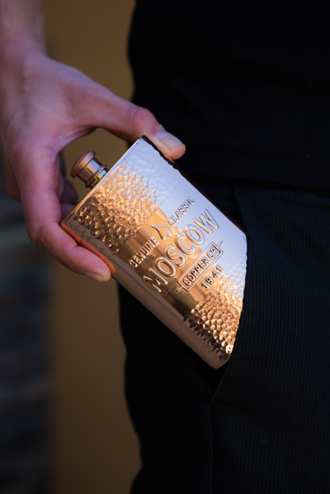 The Moscow Copper Co. 11-ounce hammered flask is perfectly portable to take with you for any occasion.