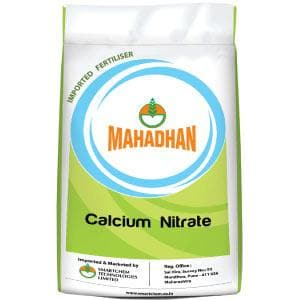 AMRUTA CALCIUM NITRATE FERTILIZER - BigHaat.com