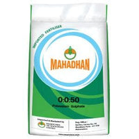 AMRUTA NPK 0:00:50 WATER SOLUBLE FERTILIZER - BigHaat.com