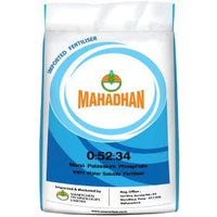 AMRUTA NPK 0:52:34 WATER SOLUBLE FERTILIZER - BigHaat.com