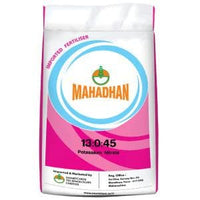 AMRUTA NPK 13:00:45 WATER SOLUBLE FERTILIZER - BigHaat.com