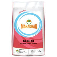 AMRUTA NPK 13:40:13 WATER SOLUBLE FERTILIZER - BigHaat.com