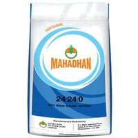 AMRUTA NPK 24:24:00 WATER SOLUBLE FERTILIZER - BigHaat.com