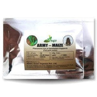 ARMY-MAIZE LURE (FALL ARMY WORM) - BigHaat.com