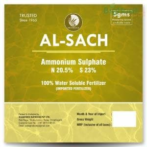 AMMONIUM SULPHATE FERTILIZER - BigHaat.com