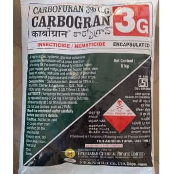 CARBOGRAN INSECTICIDE ( कार्बोग्रान कीटनाशक )