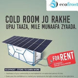 ECOFROST SOLAR COLD STORAGE ROOM - BigHaat.com