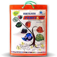 FERTIS WG FERTILIZER - BigHaat.com