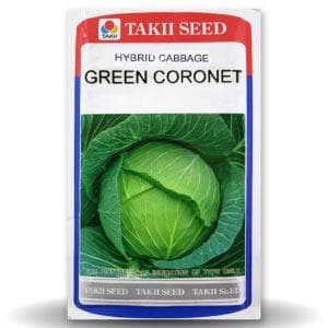 GREEN CORONET CABBAGE F1