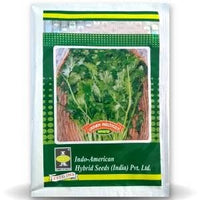MULTI CUT CORIANDER - BigHaat.com