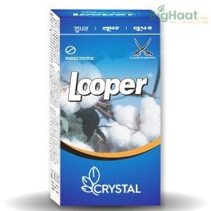 LOOPER INSECTICIDE