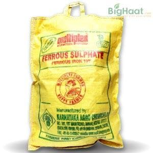 MULTIPLEX FERROUS SULPHATE MICRONUTRIENT FERTILIZER