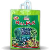 MULTIPLEX NALPAK BIO FERTILIZER - BigHaat.com