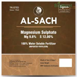 MAGNESIUM SULPHATE FERTILIZER (EPSOM SALT FOR PLANTS)