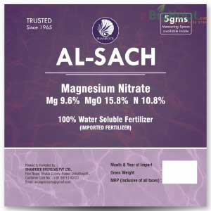 MAGNESIUM NITRATE FERTILIZER