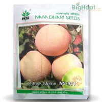 NS 911 (GH 11) MUSKMELON - BigHaat.com