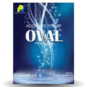 OVAL INSECTICIDE ( ओवल कीटनाशक )