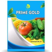 PRIME GOLD - BigHaat.com
