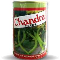 SUPER CHANDRA PRABHA CUCUMBER - BigHaat.com