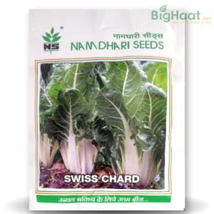 NS 1484 SWISS CHARD