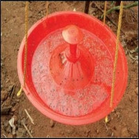 TUTASAN WATER TRAP - BigHaat.com