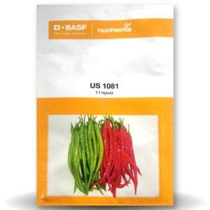 US 1081 CHILLI - BigHaat.com