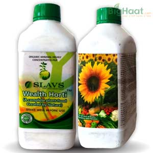 WEALTH HORTI ORGANIC NUTRIENT