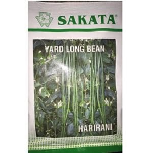 HARIRANI YARD LONG BEAN - BigHaat.com