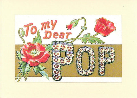 To My Dear Pop - PLYMOUTH CARD COMPANY  - 2