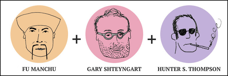 The Shanghai Gesture by Gary Indiana = Fu Manchu + Gary Shteyngart + Hunter S. Thompson