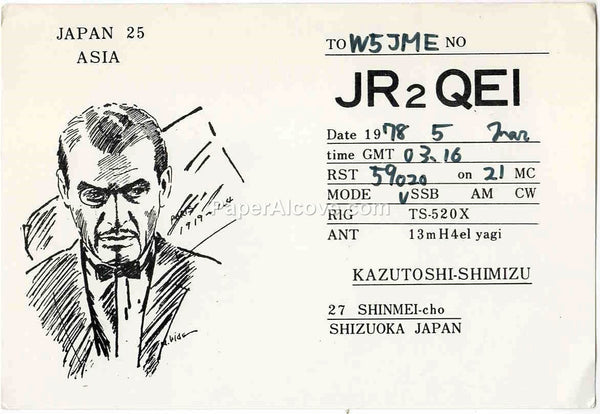Japan vintage 1978 QSL card JR2QEI to W5JME old shortwave radio Shizuoka man with monocle