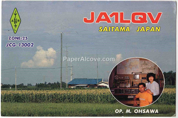 Japan Saitama vintage 1983 QSL card JA1LQV Ohsawa to W5JME old shortwave radio JARL