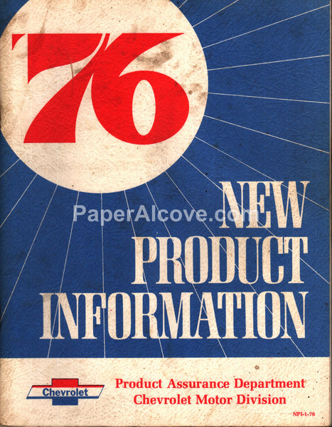 Chevrolet 1976 New Product Information Manual NPI-1-76