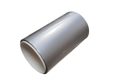 Aluminum Laminated Film For Pouch Cell Case (400 mm wide, 12.5 m long, 113um thick),  MSE Supplies
