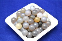 8 mm Agate Milling Media Balls, 1 kg,  MSE Supplies LLC