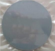 Indium Antimonide Sputtering Target InSb,  MSE Supplies LLC