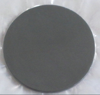 Tungsten Carbide Sputtering Target WC,  MSE Supplies