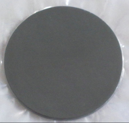 Tungsten Carbide Sputtering Target WC,  MSE Supplies LLC