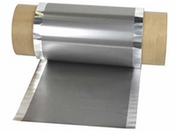 Conductive Carbon Coated Aluminum Foil For Lithium Battery Cathode (260 mm wide, 17 µm thick),  MSE Supplies