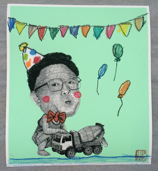 HIN 'When I Grow Up I Want to be... Kim Jong Il'