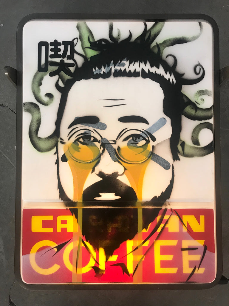 Murakami Medusa - Original 2 sided 'Caravan Coffee' Japanese Sign